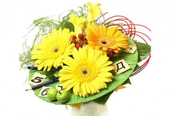 Букеты цветов фото на первое сентября